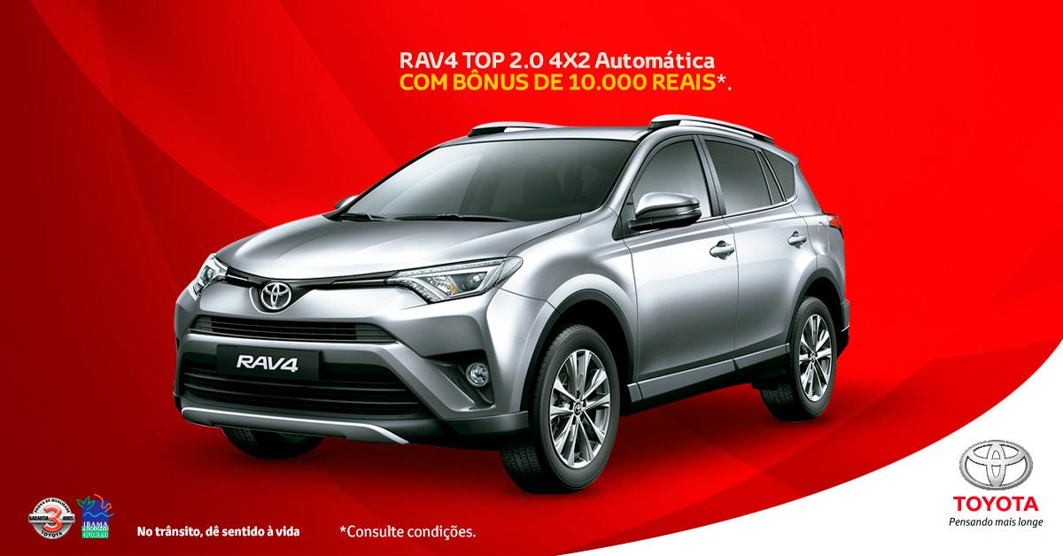 Toyota Brasil